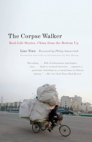 The Corpse Walker: Real Life Stories: China From the Bottom Up von Anchor