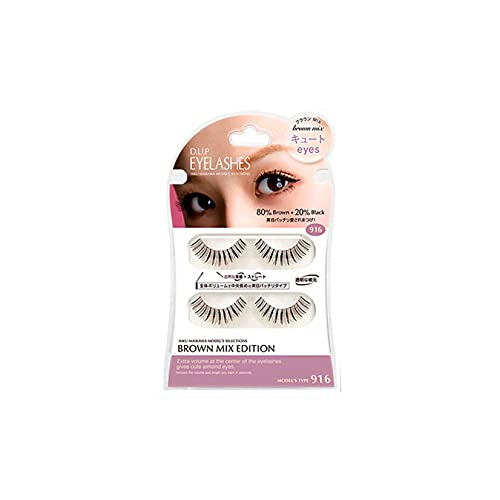 D.U.P False Eyelashes Brown Mix - Cute Eyes 916 (Green Tea Set) von Dup