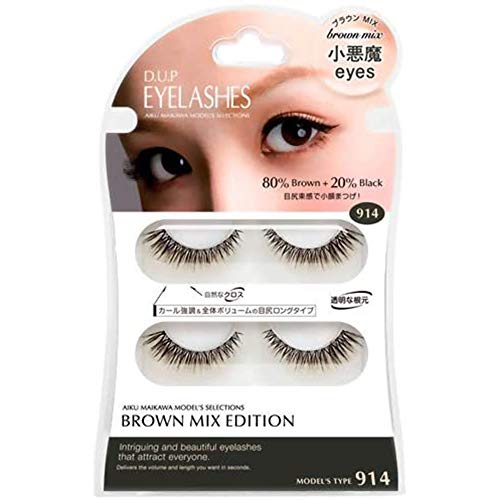 D.U.P False Eyelashes Brown Mix - Small Devil Eyes 914 (Green Tea Set) von Dup