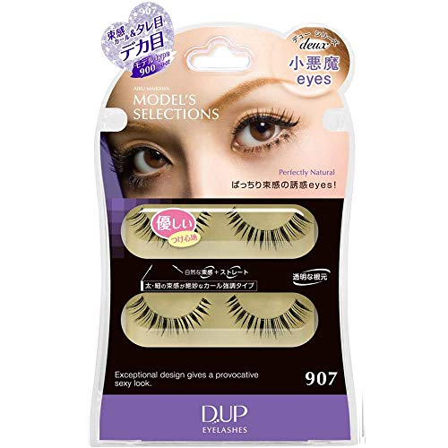 D.U.P False Eyelashes Deux - Small Devil Eyes 907 (Green Tea Set) von Dup
