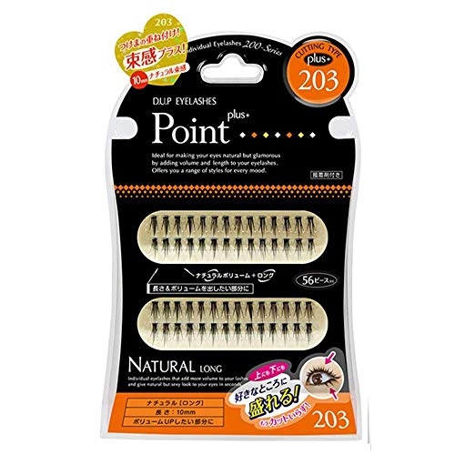 D.U.P False Eyelashes - Point Plus 203 (Green Tea Set) von Dup