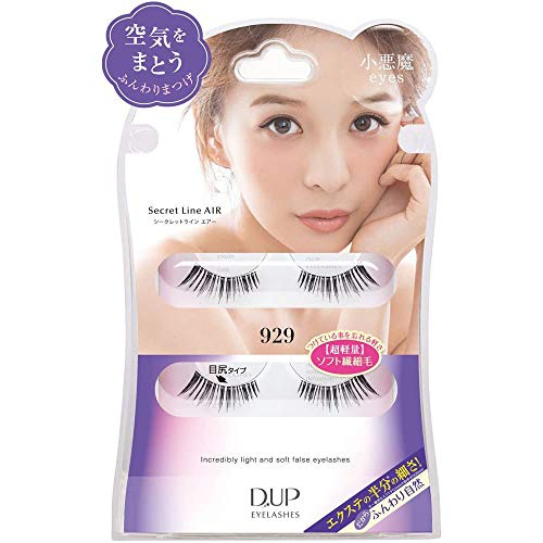D.U.P False Eyelashes Secret Line Air - Small Devil Eyes 929 (Green Tea Set) von Dup