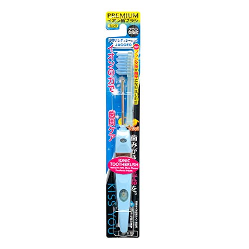 Kisuyu Ion Toothbrush Mountain cut regular (usually) von Kiss