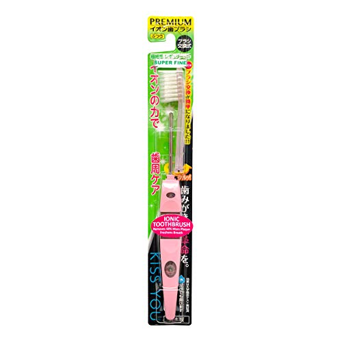 Kisuyu Ion Toothbrush Regular Extra-fine (Usually) von Kiss