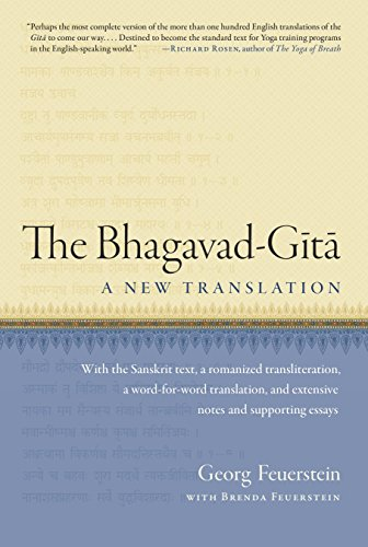 The Bhagavad-Gita: A New Translation von Shambhala
